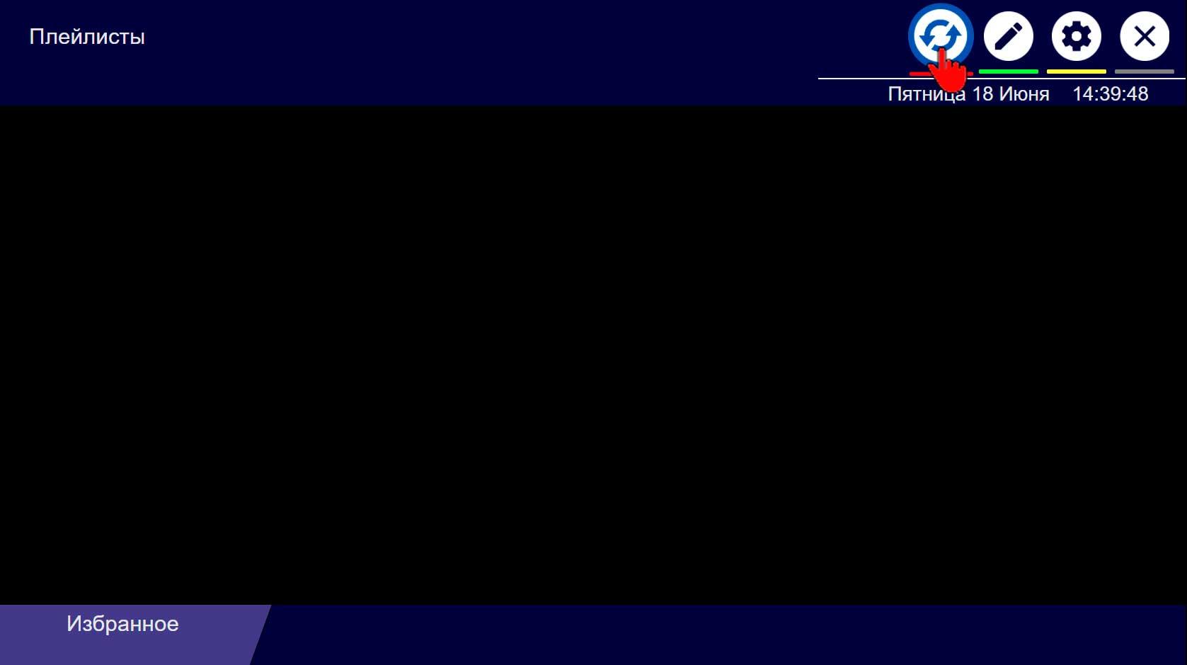 Как смотреть телевидение snegiri.tv на телевизорах с поддержкой Smart TV